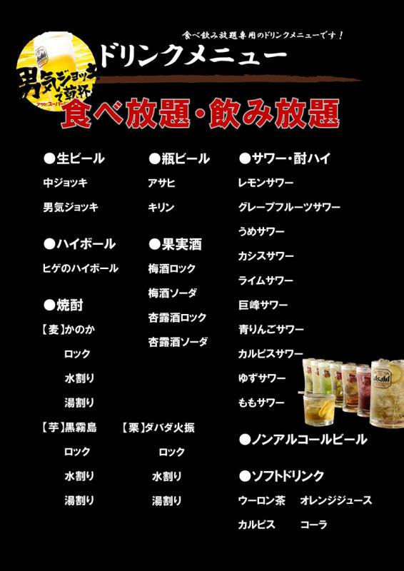 enkai-takami2
