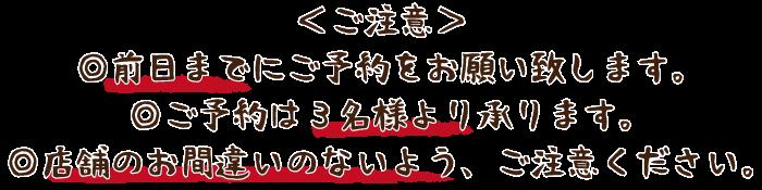 gotyuui