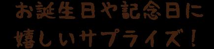 sapuraizu1