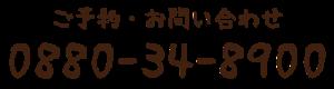 tel-aburi